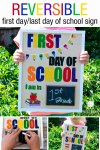 Reversible First Day / Last Day of School Sign with customizable grade level insert #backtoschool #photoprop #school